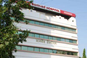 Samved Hospital