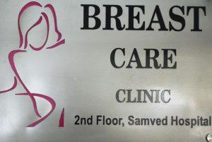 Breast Care Clinic